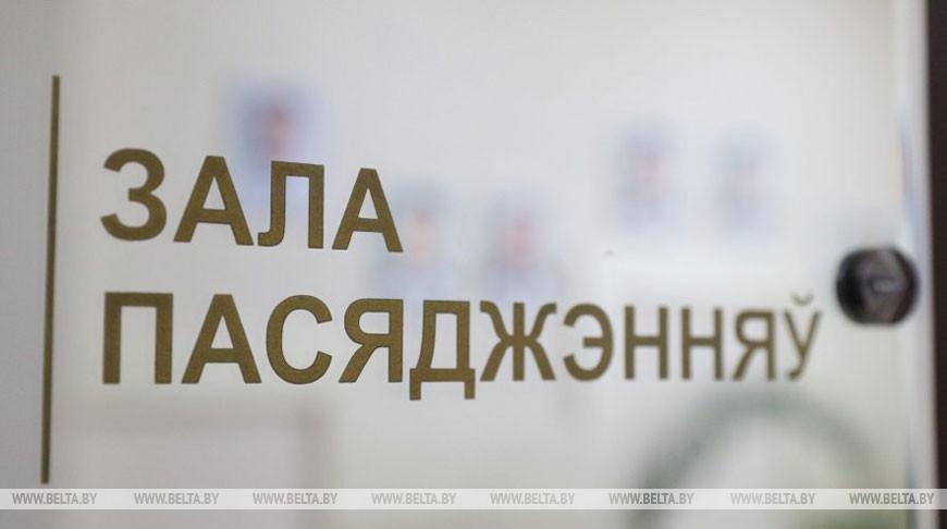 Седат Игдеджи - В Минске началось заседание по иску турецкого бизнесмена к Цепкало